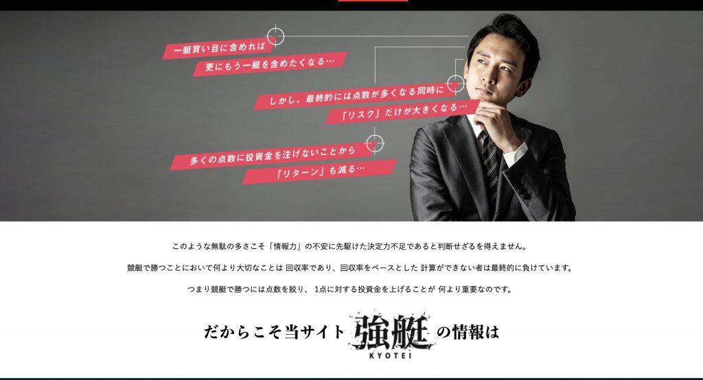 広告ページ4