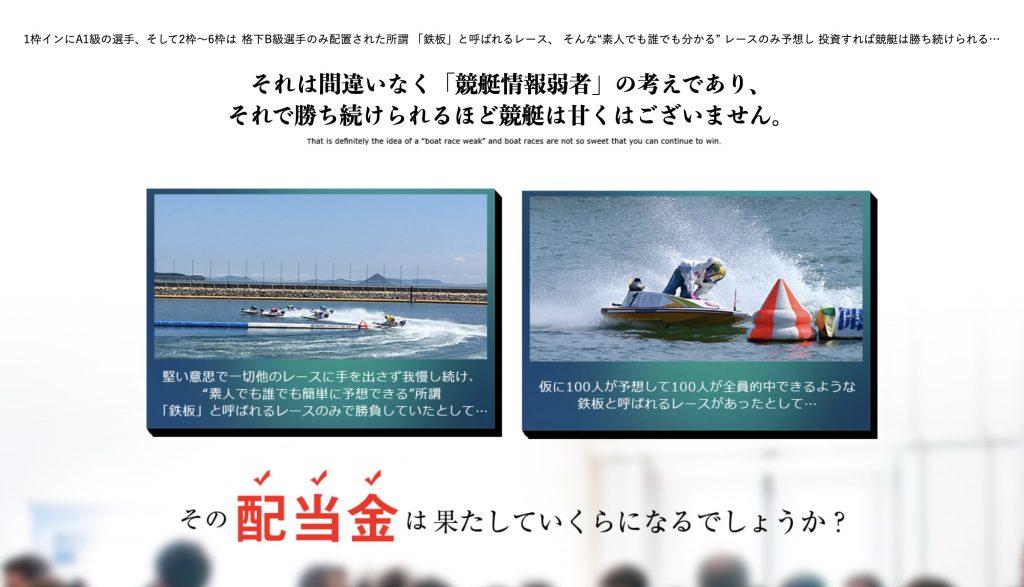広告ページ6