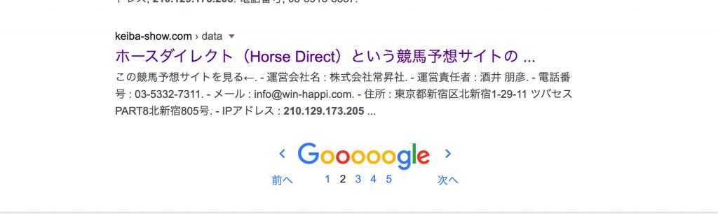 IPアドレス210.129.173.205による検索結果