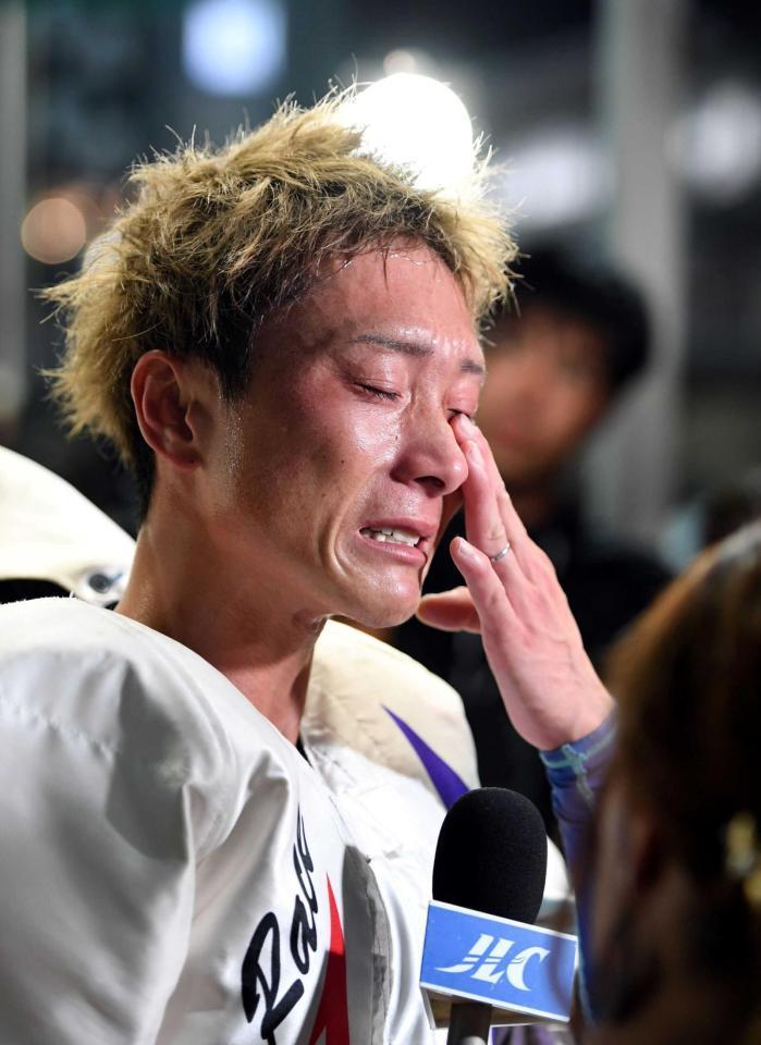 峰竜太 泣き虫