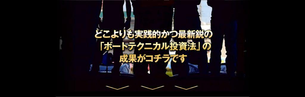 ボートテクニカルの広告ページ11