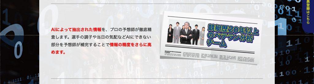 広告ページ9