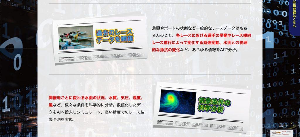 広告ページ11