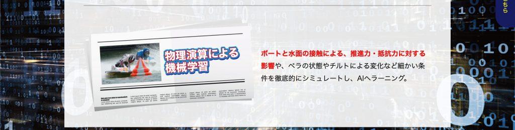 広告ページ12