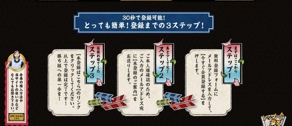 広告ページ3