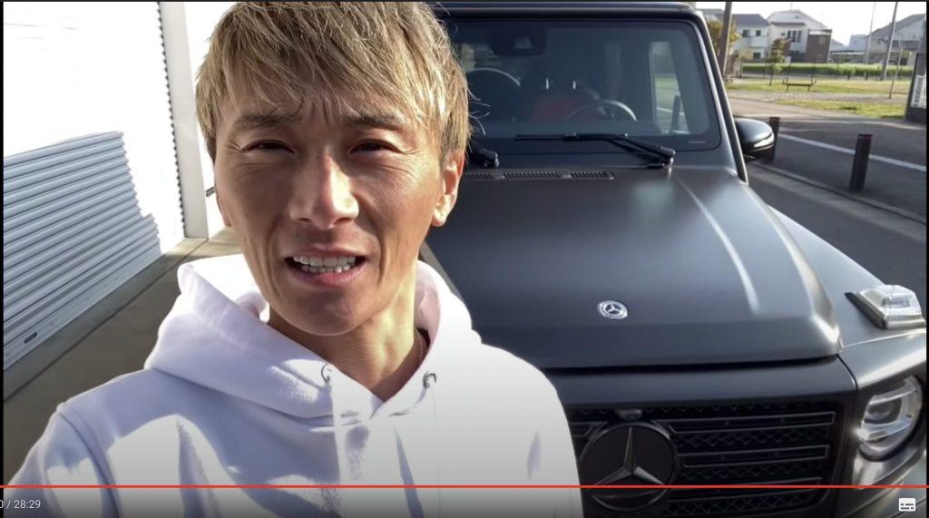 峰竜太自撮り youtube