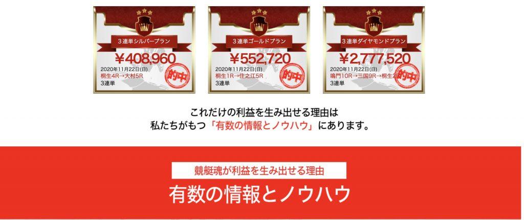 広告ペー6