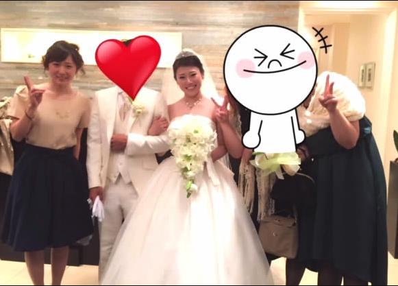 喜多須杏奈選手の花嫁姿