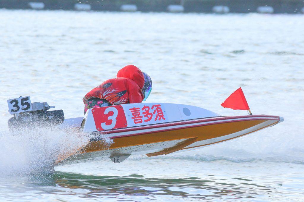 喜多須杏奈の競艇写真