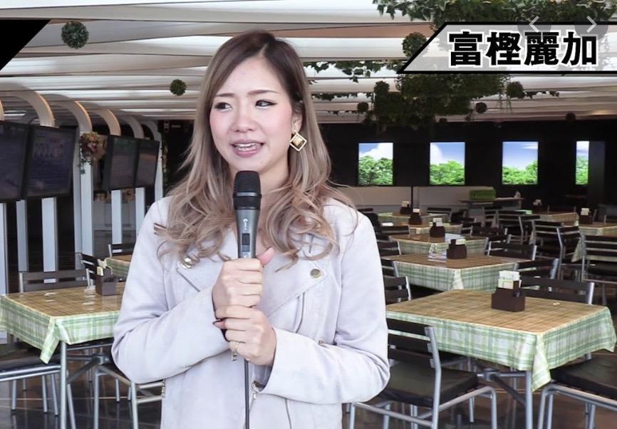 富樫麗加(とがしれいか)のインタビュー・レポーター