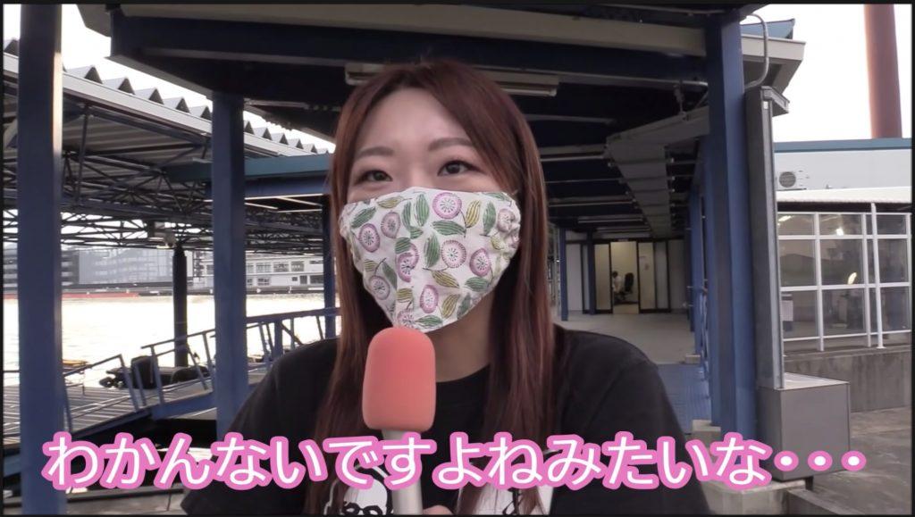 松本晶恵Youtube8