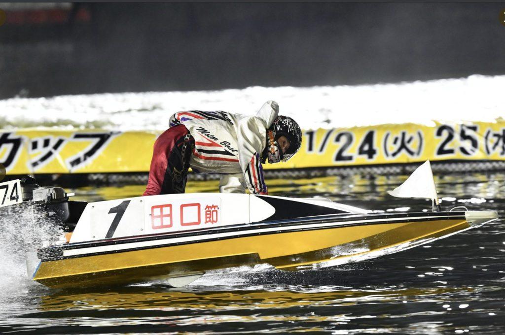 田口節子 レーススタイル